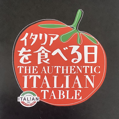 ICCJ Authentic Italian Table