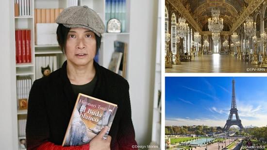 辻仁成さんがナビゲートするパリとヴェルサイユ宮殿 VELTRA オンライン・アカデミーで9月20日・21日にライブ配信が決定!