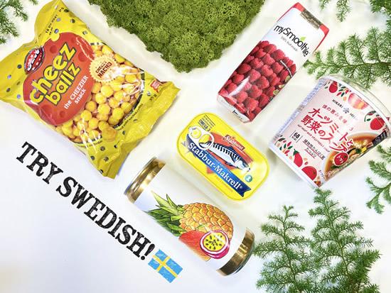 スウェーデンの食のプログラム「Try Swedish!」初のポップアップストアがIKEA原宿内にオープン