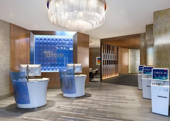 DL HND Lounge