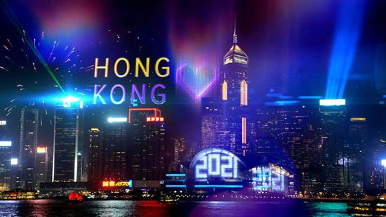 香港ニューイヤーカウントダウン・セレブレーション 2021