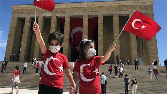 TR Ataturku Anma