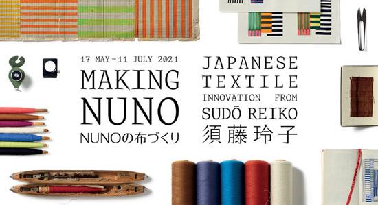 UK2105 Japanese Textile
