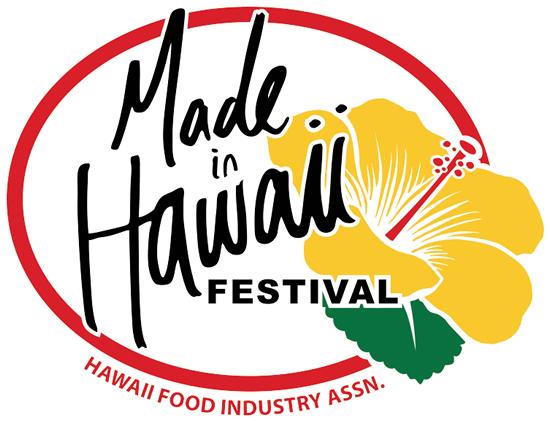 メイド・イン・ハワイ・フェスティバル、2021年は11月11日より開催