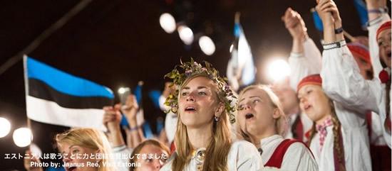 歌と踊りの祭典
