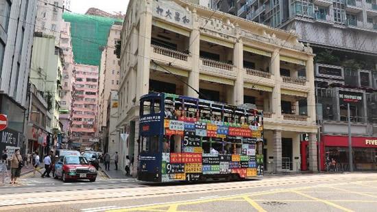 「香港トラムウェイズ」がギネス世界記録™認定